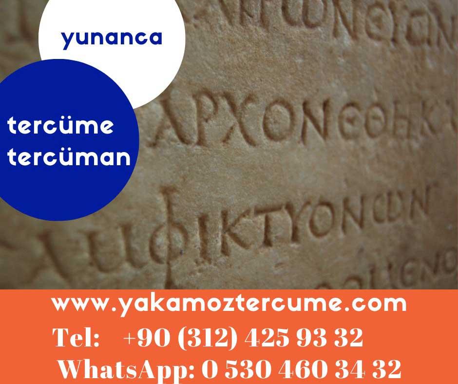 Yakamoz Tercüme Yunanca Tercüme